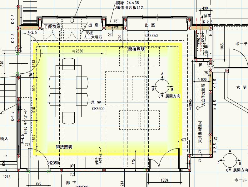 株式会社アトモス・1・建築デザイン・データのスライドイメージ7枚目