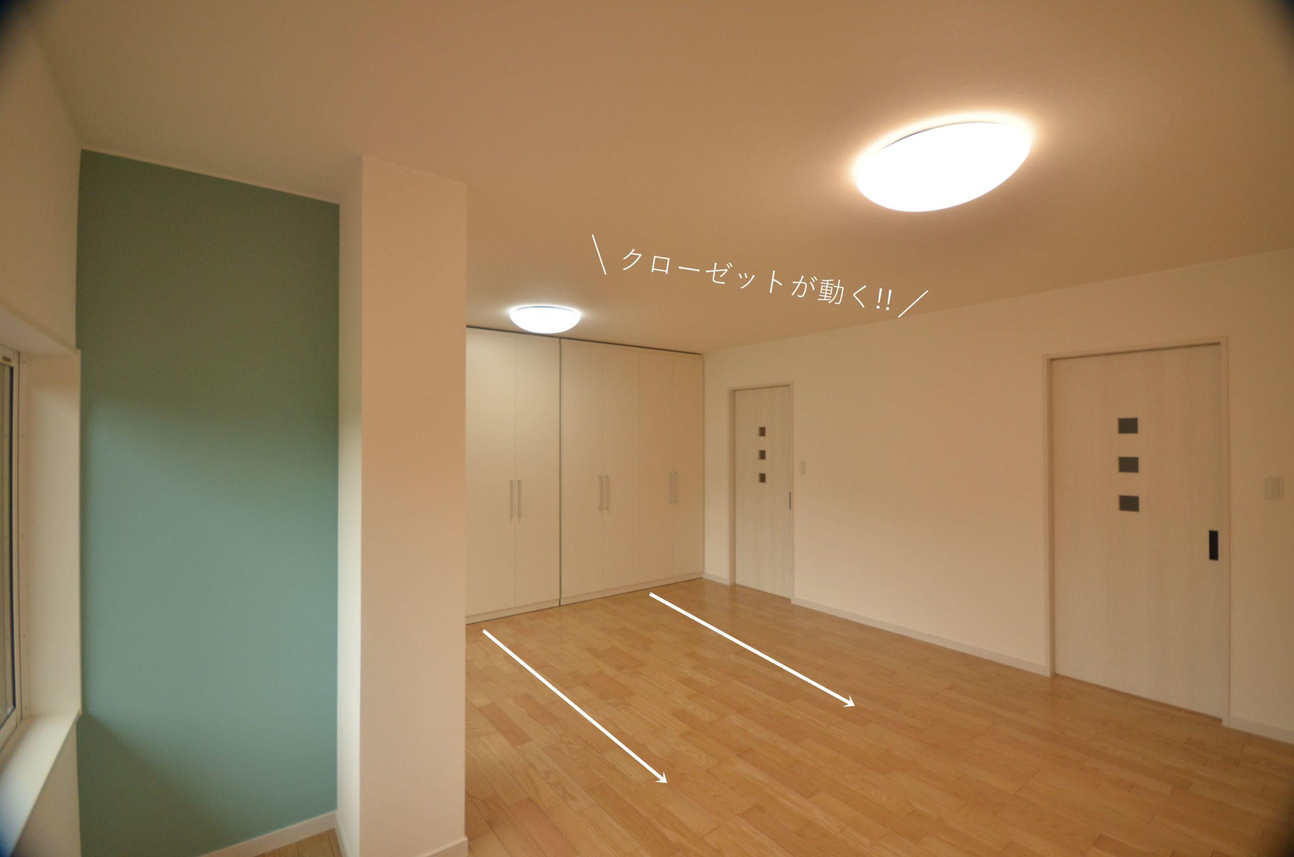 丸伊建築(有)のスライドイメージ6枚目