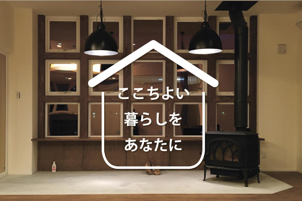 伸和ハウス株式会社のスライドイメージ7枚目