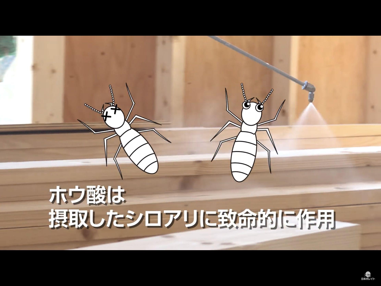 有限会社 ヤマナカのスライドイメージ7枚目