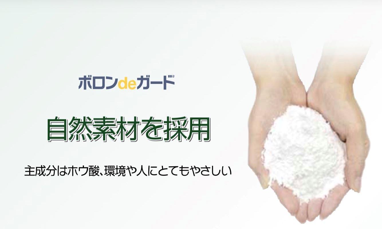 有限会社 ヤマナカのスライドイメージ2枚目