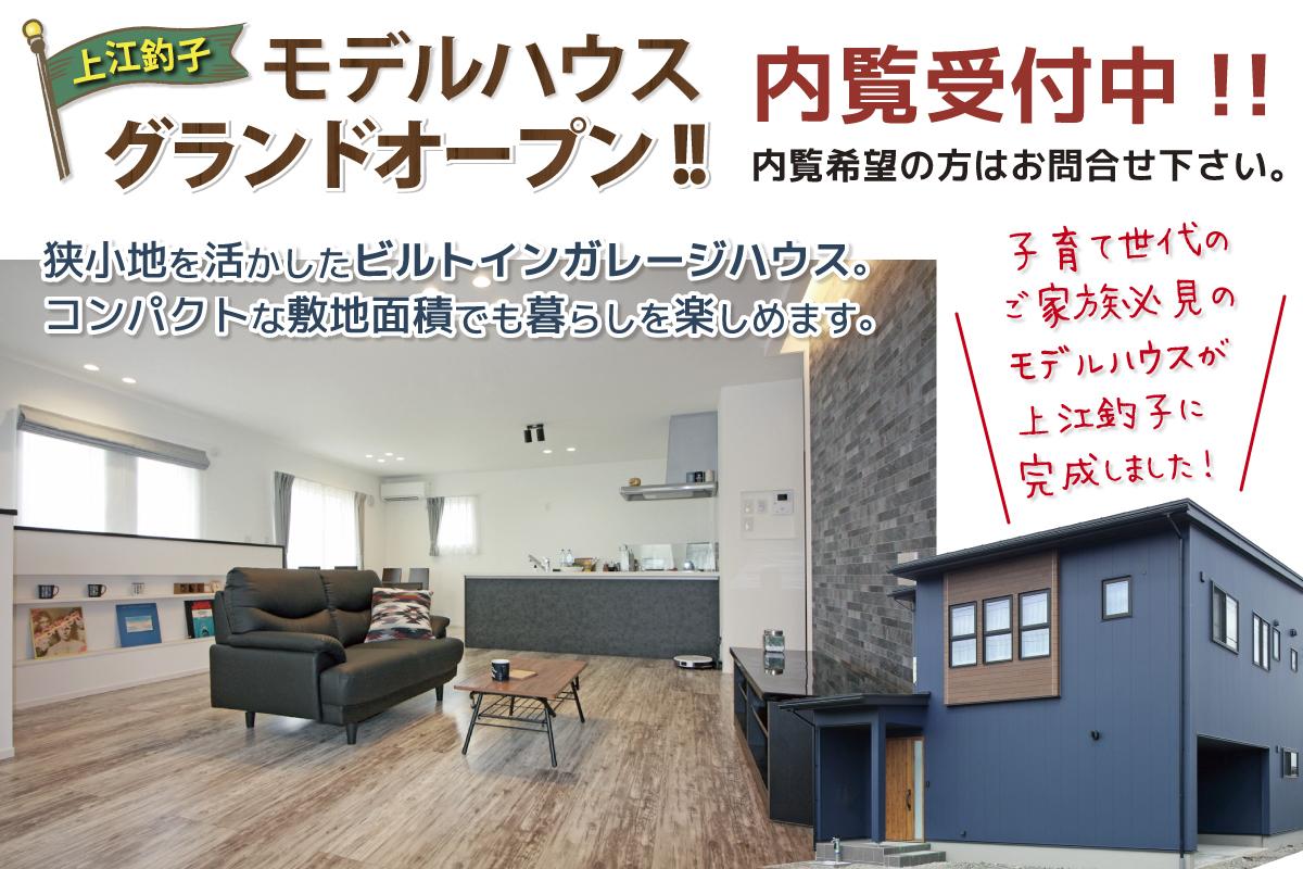 伸和ハウス株式会社のスライドイメージ4枚目