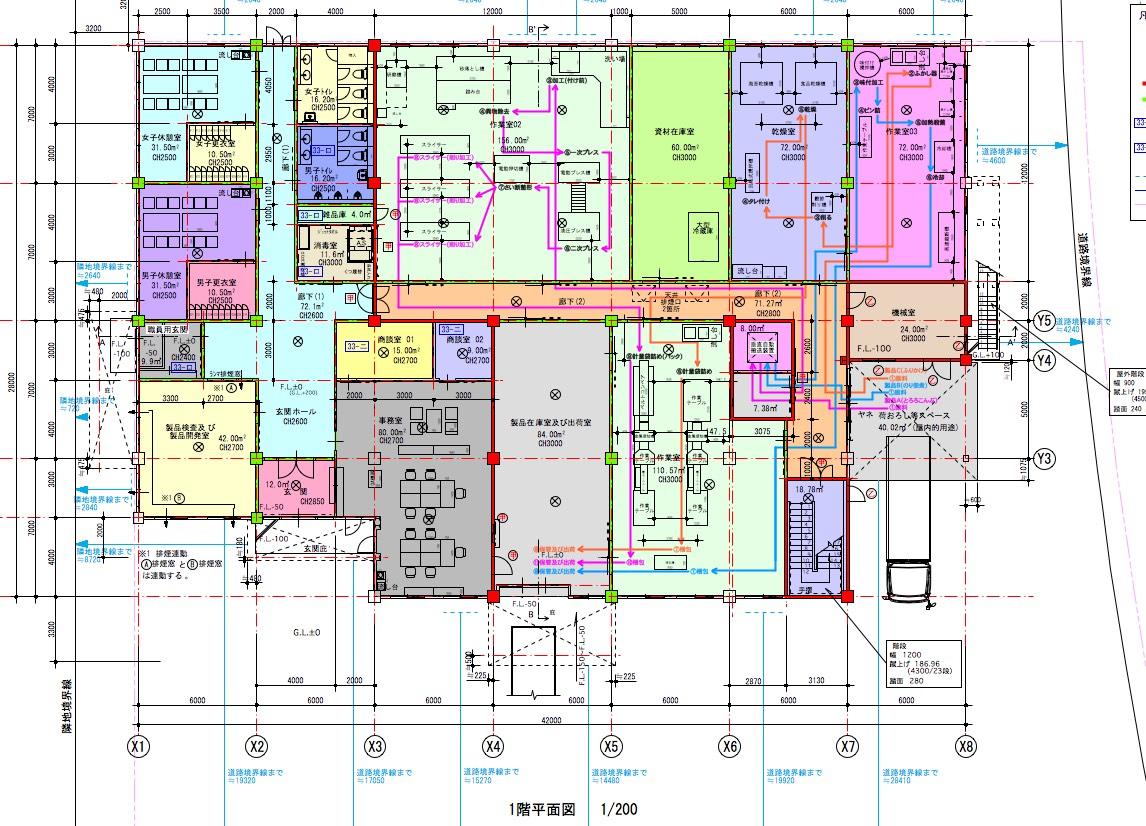 株式会社アトモス・1・建築デザイン・データのスライドイメージ1枚目