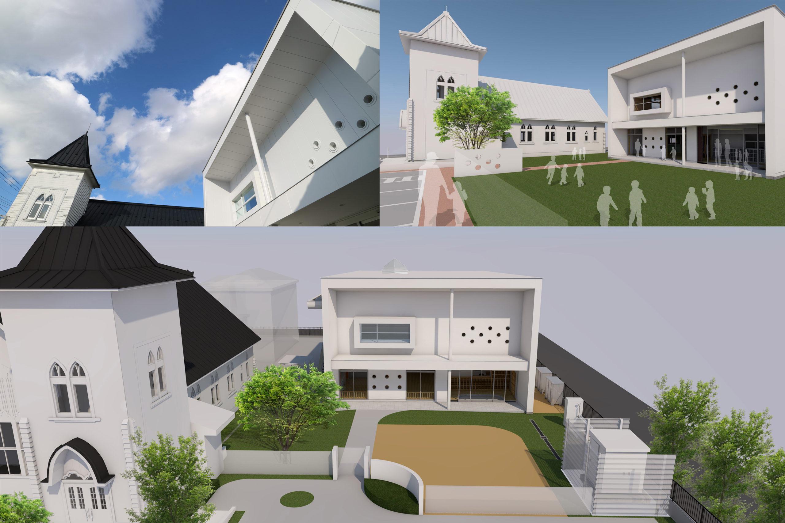 一級建築士事務所村上設計研究所のスライドイメージ6枚目