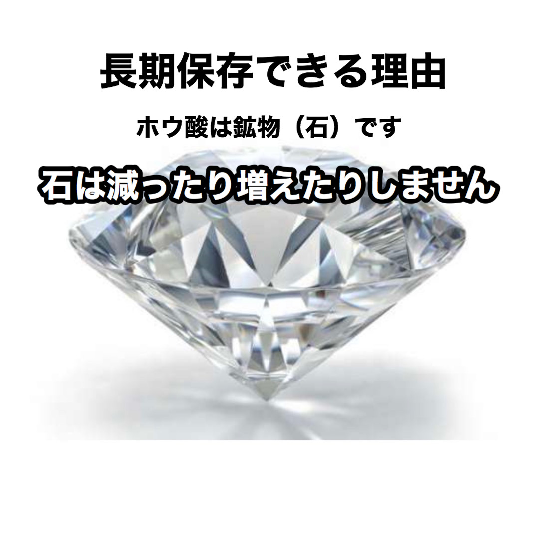 有限会社 ヤマナカのスライドイメージ5枚目