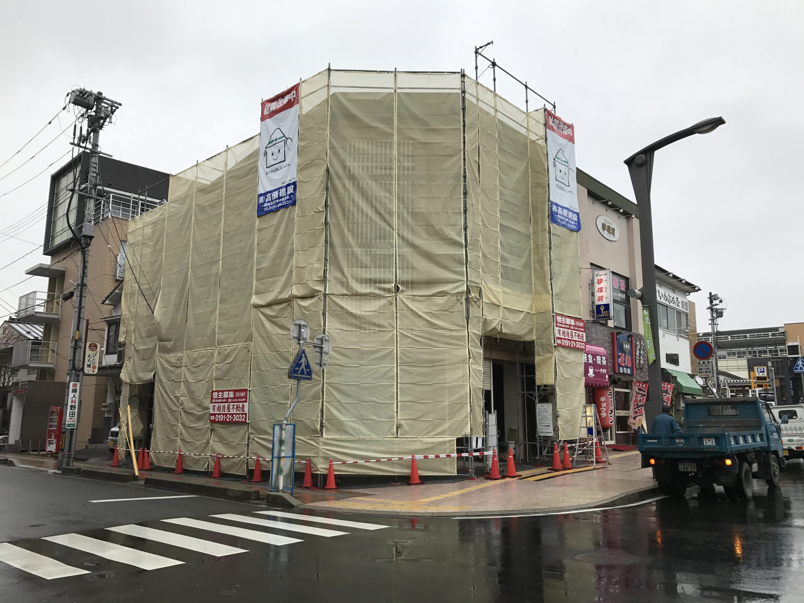 株式会社 髙儀建設のスライドイメージ5枚目