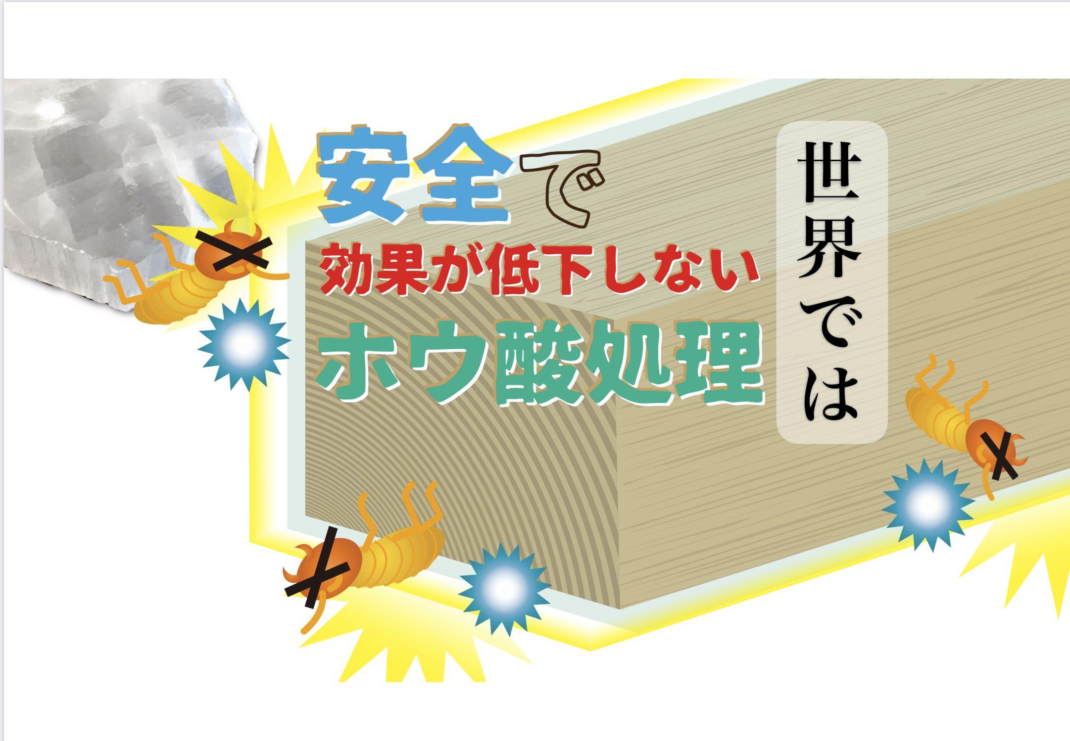 有限会社 ヤマナカのスライドイメージ8枚目